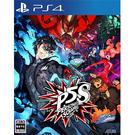 [哈GAME族]免運 可刷卡 特典依官方公佈 6/18發售預定 PS4 女神異聞錄 5 亂戰:魅影攻手 中文版 P5S