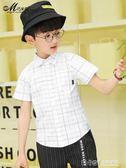 男童短袖襯衫男童格子襯衫夏兒童短袖純棉白襯衣學生中大童純棉上衣校服表演服 溫暖享家