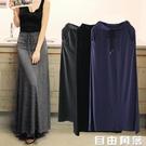 高腰莫代爾大擺裙及踝半身裙女夏薄款黑色A字打底裙顯瘦半身長裙  自由角落