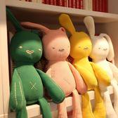 可咬安撫兔子公仔毛絨玩具嬰兒睡覺抱枕布娃娃玩偶女孩小寶寶禮物  IGO