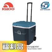 【福利品】美國IgLoo MAXCOLD系列五日鮮52QT拉桿冰桶34067 /城市綠洲專賣(美國製造)
