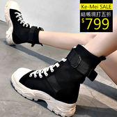 克妹Ke-Mei【ZT53732】重推!歐美妞倫風黑白撞色內增高機車靴