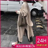 梨卡★現貨 - 韓國氣質中長版顯瘦羊毛針織風衣外套/2色DR052
