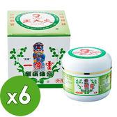 【王大夫一條根】一擦靈酸痛油膏乙類成藥 (50g) X6  痠痛