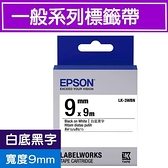 EPSON LK-3WBN S653401標籤帶(一般系列)白底黑字9mm