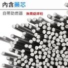 (限宅)【DY210A】低溫鋁焊絲藥芯鋁焊條1.6 鋁焊絲 無需鋁焊粉 代替WE53銅鋁焊條EZGO商城