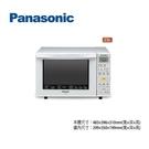 【南紡購物中心】Panasonic國際牌 32L烘燒烤變頻微波爐 NN-C236