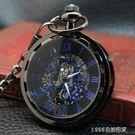 懷錶復古機械錶男女錶鏤空無蓋羅馬學生掛錶 1995生活雜貨NMS