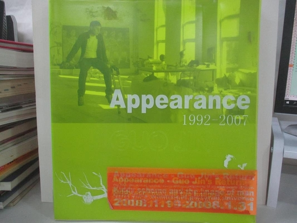 【書寶二手書T9/藝術_FF8】Appearance: Guo Jin s Return 1992-2007_郭晉