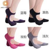 黑五好物節瑜伽襪子防滑專業女練瑜珈鞋初學者裝備健身襪夏天軟底喻咖運動襪   巴黎街頭