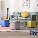 儲物凳收納凳家用矮凳子沙發凳布藝擱腳凳個性【古怪舍】