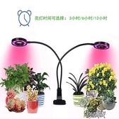 植物燈 調光分色循環定時LED補光燈 USB植物燈 臺燈 街頭布衣