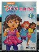 挖寶二手片-Y02-081-正版DVD-動畫【DORA&FRIEND 魔術戒指 1上】輔助教學類(現貨直購價)