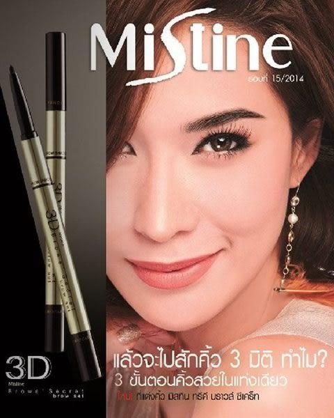 【JC Beauty】泰國 Mistine三合一3D眉筆 (眉筆+眉粉+染眉膏) @3款供選