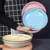 家用陶瓷盤子菜盤飯盤圓形盤盤套裝4個裝—聖誕交換禮物