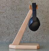 創意設計斜挑式實木耳機架頭戴式耳機架