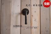 超豐國際美式鄉村復古鐵藝  簡約木門廚柜門把手水管扶