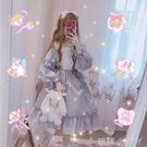春秋新款洛麗塔愛麗絲洋裝日系少女蘿莉套裝裙軟妹可愛日常洋裝 蘿莉新品