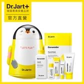 【限量上市】Dr.Jart+神奇分子釘搖擺企鵝修護凝露組