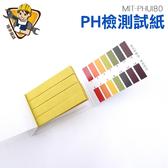 《精準儀錶旗艦店》測堿紙 PH檢測試紙 PH試紙  PH1-14 附PH值色卡 優質試紙 80張/本 MIT-PHUIP80