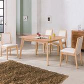 【艾木家居】韋勃5尺餐桌椅組(一桌四椅)-原木色