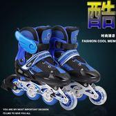 輪滑鞋全套裝兒童直排輪溜冰鞋四輪竟速閃光