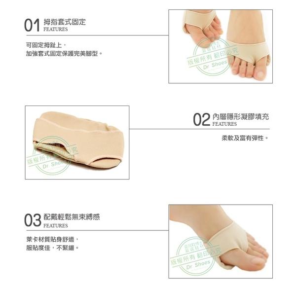 蹠骨墊前掌墊/高跟鞋腳掌緩衝/高品質凝膠耐用不易鬆弛壓扁[鞋博士嚴選鞋材]