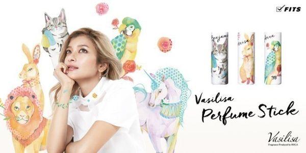 日本 VASILISA 隨身香氛膏 童話森林系列 5款供選 香水棒 固體香膏 香水棒