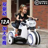 兒童電動車摩托車大號三輪2-7歲小孩可坐人玩具男女孩電瓶太空車 DF 科技藝術館