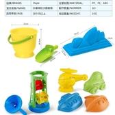 沙灘玩具轉輪沙漏套裝寶寶大號工具戲水小桶