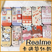 Realme X50 Pro Realme X50 X3 全包邊軟殼 四角防摔手機殼 卡通殼 可愛圖案 保護套 防摔 查理