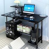 簡易桌子 電腦台式桌 家用簡約經濟型一體書桌辦公桌寫字桌省空間igo     韓小姐