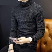 套頭毛衣 毛衣韓版純色套頭高領羊毛衫潮流男上衣男針織衫【非凡上品】cx6756