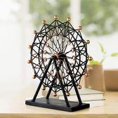 歐式摩天輪模型工藝品 鐵藝創意家居結婚禮物 客廳酒柜裝飾品擺件
