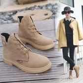 馬丁靴 新款英倫風磨砂皮圓頭平底前繫帶高筒女靴機車馬丁靴單短靴筒 艾維朵