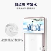 立式空調擋風板防直吹通用柜機柜式空調罩導風板冷暖風空調遮風板 xy5525『東京潮流』