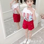 女童夏裝套裝 2020新款6時髦洋氣短袖上衣短褲休閒兩件套 EY11761【MG大尺碼】