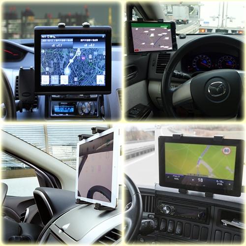 ipad 3 4 5 mini mini4 WayGO 700C PAPAGO GoPad 7 GoPad7 acer iconia one平板電腦車架車用平板支架
