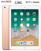 Apple 2018 iPad 9.7吋 Wi-Fi + Cellular 128G 金色賣場  ☆101購物網 ★