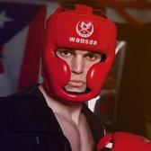 護頭護具成人跆拳道兒童拳擊