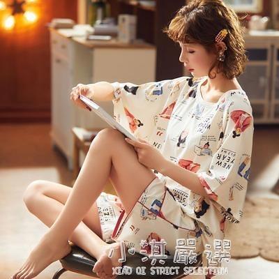 睡衣女夏季薄款純棉韓版可愛日系短袖短褲閨蜜家居服兩件套裝『小淇嚴選』