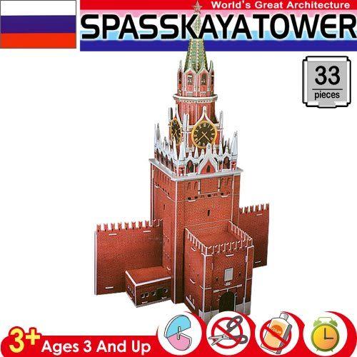 《3D立體拼圖》SPASSKAYA TOWER 斯巴達克塔