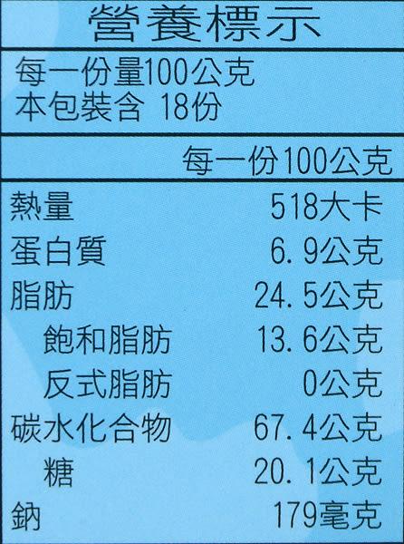 【吉嘉食品】糙米牛奶酥棒 600公克140元,另有亞麻籽酥棒{232-520}[#600]