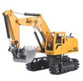 電動挖掘機玩具無線遙控合金挖掘機 全館免運igo