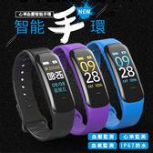 【現貨】智慧手環心率血壓血氧彩屏睡眠計步防水支援FB/LINE訊息顯示