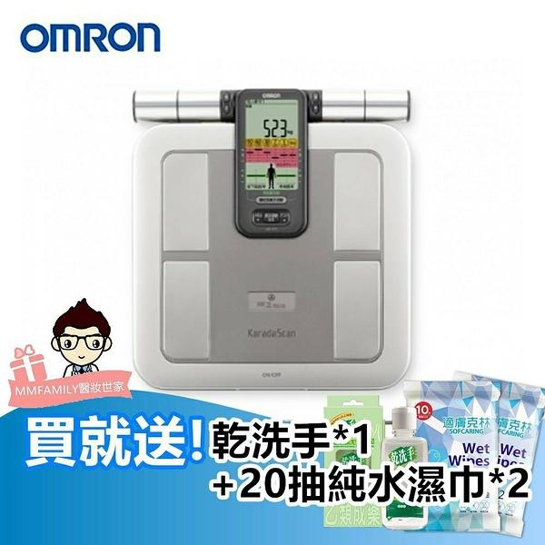 【乾洗手+純水濕巾*2包】+OMRON歐姆龍體脂計HBF-375(銀白色)【醫妝世家】hbf375