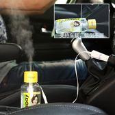 礦泉水瓶蓋加濕器噴霧usb車載車用車內小型迷你空氣補水神器便攜式靜音學生宿舍 小明同學