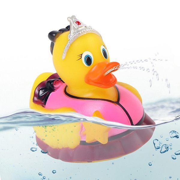 KING JIALE 正版 造型噴水感溫鴨-公主鴨