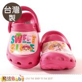 女童鞋 台灣製汪汪隊立大功正版輕量晴雨休閒鞋 魔法Baby