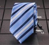 領帶男正裝商務 結婚新郎窄款深藍紅黑色韓版保安學生上班職業7cm   花間公主